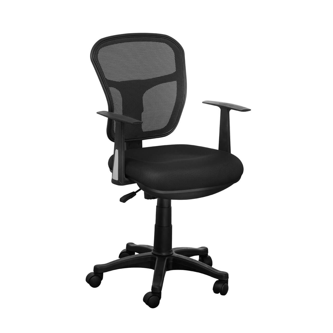Luna Black Mesh Office Chair